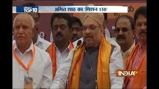 10 News in 10 Minutes | August 12, 2017 - India TV