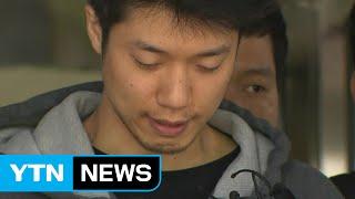 '방조제 시신' 현장 검증...조성호 '계획 살인' 조사 / YTN