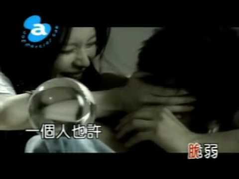 徐若瑄&曹格 I Still Believe KTV