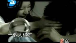 徐若瑄&曹格 I Still Believe KTV