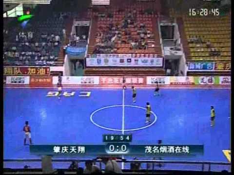 China professional futsal super league. China CAG futsal court flooring