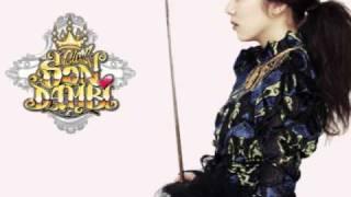 [Full Song] Son Dam Bi - Can