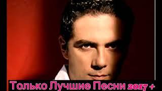 Армянские песни 2017+