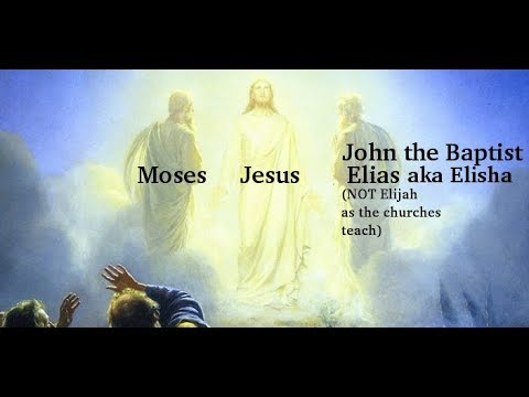 HM - End of Days -  Elijah/Elias/Elisha & John the Baptist/Farah