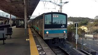 [まもなく引退]阪和線205系熊取駅発車