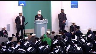 Жума хутбалари 17-03-2017: Экстремизм ҳамда Аҳмадийларга нисбатан таъқиблар