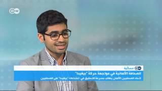 محمد مجاهد: الحوار مع أتباع بيغيدا صعب جدا