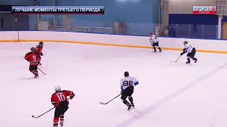 Спорт-Dепо-2 - БейБеги | 26.10.19