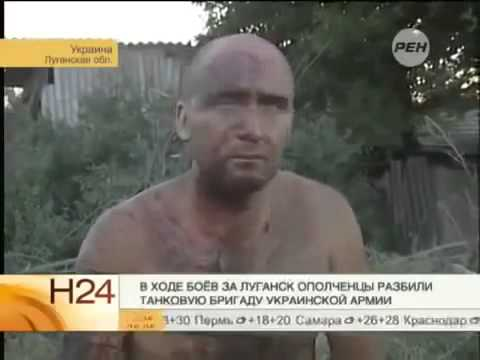 интимные знакомства луганск украина