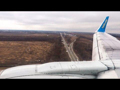 Ukraine International B737-500 landing in Kiev!