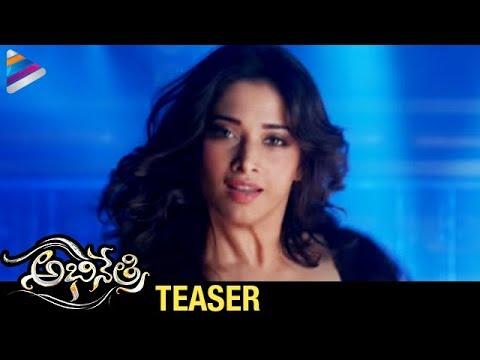 Abhinetri Telugu Movie Teaser | Tamanna...