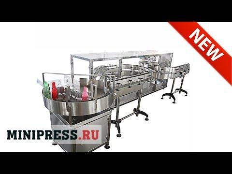 🔥Washing Machine For Bottles And Jars SPX 01  Extra Video Minipress.ru