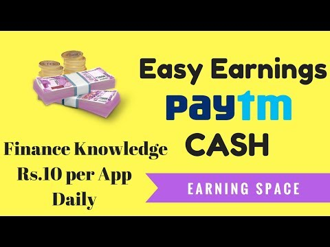Finance Knowledge | Tamil | Paytm Cash |  Paytm Loot | New App Launch