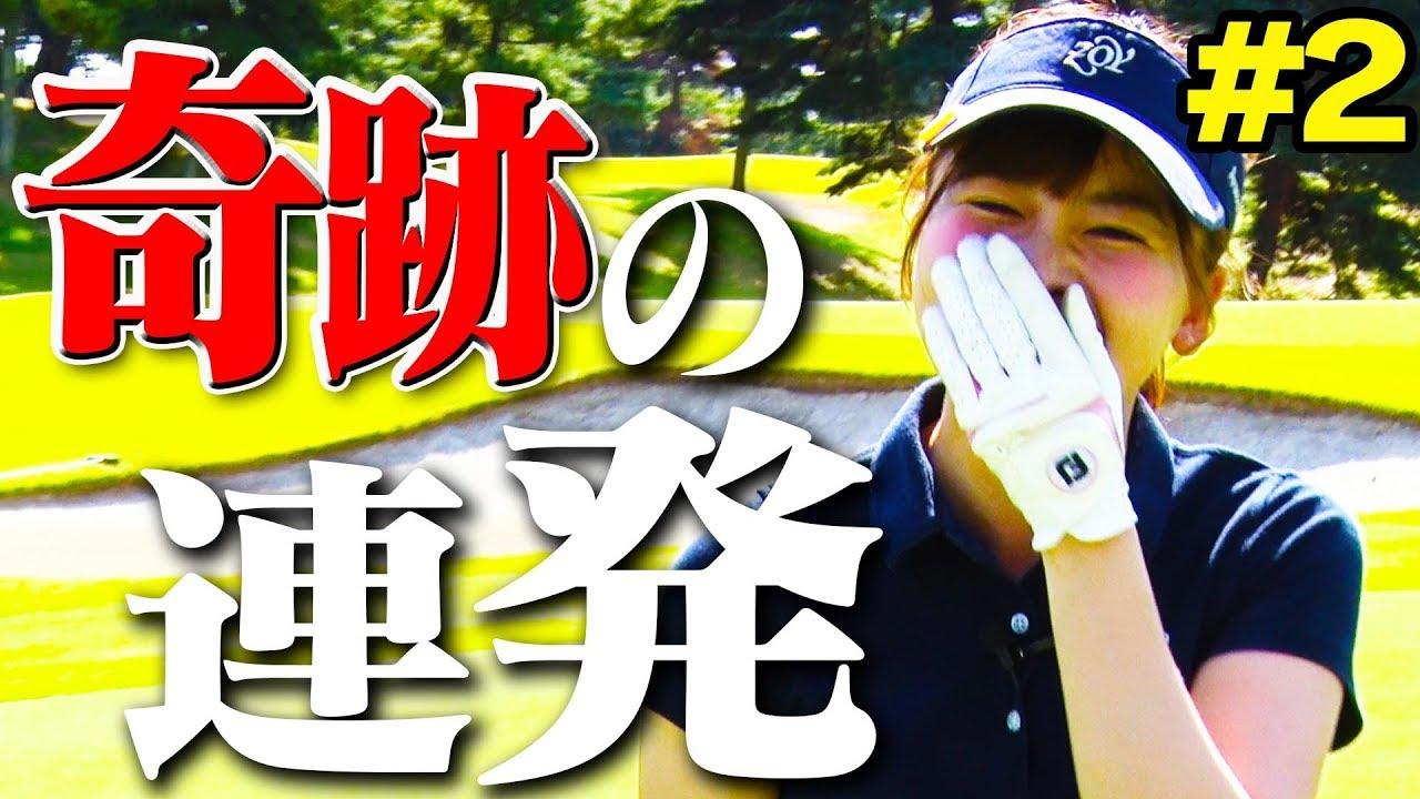 みき ゴルフ な ちゃん