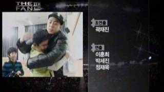 Eun Jiwon on tvN The Fan Ep. 8 [01.10.2010] (7/7)
