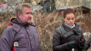 Александр Устюгов в роли Р.Г.Шилова.  Шилов и Арнаутов. Знакомство с Галеевым.