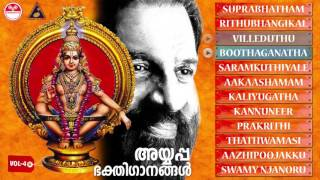 ayyappa bhakthi ganangal vol 4   kj yesudas   lord ayyappa devotional songs   latest hindu songs