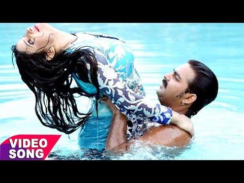Jaan Tohara Se Pyar Bhail Ba - Pawan Singh - Lagi Nahi chutte Rama - Bhojpuri Hit Songs 2017 new