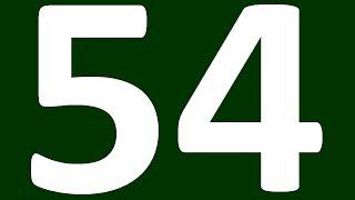 АНГЛИЙСКИЙ ЯЗЫК ДО ПОЛНОГО АВТОМАТИЗМА С САМОГО НУЛЯ  УРОК 54 УРОКИ АНГЛИЙСКОГО ЯЗЫКА