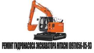 Ремонт гидронасоса экскаватора HITACHI ZX135. Ремонт насоса HPK060BT(, 2017-08-28T15:28:24.000Z)