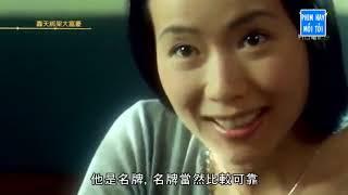ĐẠI CA LIỀU MẠNG   Phim hành động xã hội đen HK hay nhất