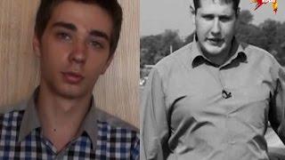 Антон Гурвиц признался в убийстве Андрея Рыбакина