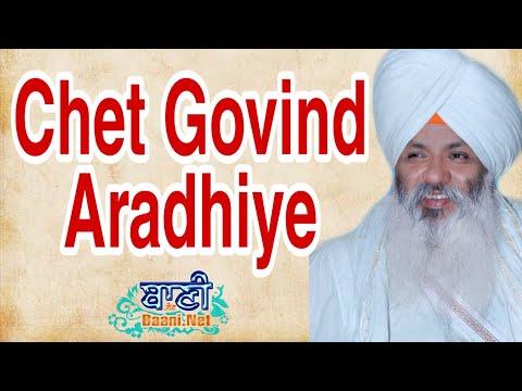 D-Live-Bhai-Guriqbal-Singh-Ji-Bibi-Kaulan-Ji-From-Amritsar-Punjab-21-July-2020