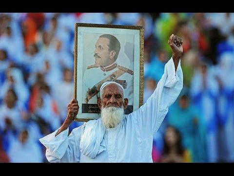 General Zia Ul Haq PTV Documentary