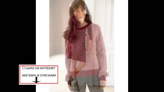 видео Как выглядеть стильно и экологично: советы по одежде