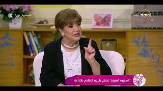 السفيرة عزيزة - اختلاف الإذاعة المصرية بين زمان و دلوقتي ؟