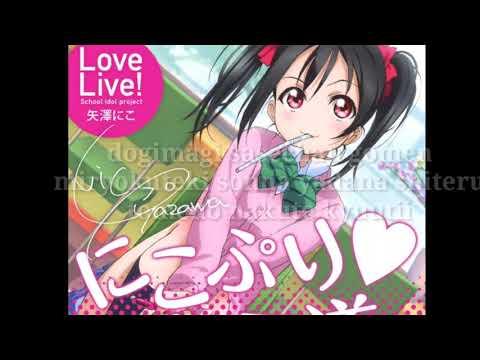 [Love Live!] Nico Puri♡Joshi Dou Instrumental Karaoke w/Romaji Lyrics
