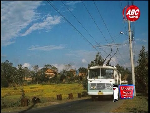 Operation Big News Kina ra Kasari banda vayo Trolley Bus Sewa, ABC NEWS, NEPAL