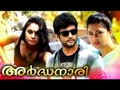 new malayalam full movie 2017 latest