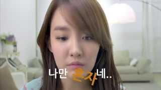 윤하(Younha) - 2014 연말 콘서트(CF)