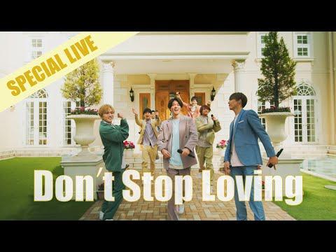 ジャニーズWEST - 「Don't Stop Loving」 from SPECIAL LIVE (Short Ver.)