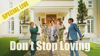 ジャニーズWEST - 「Don't Stop Loving」 from SPECIAL LIVE (Short Ver.)