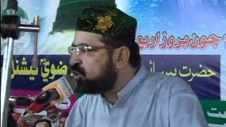 Ghotki Sufi Conference Sufi Faqir Saeen Aijaz Ali Qadri Part2/3