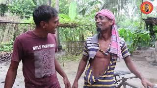 ফল্টুর মাধুরীর জালা, Poltur Madhurir Jala new funny video