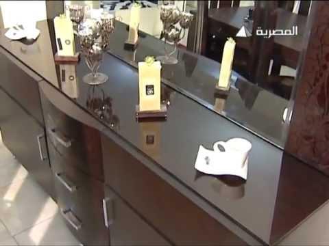 غرف سفرة مودرن من دمياط