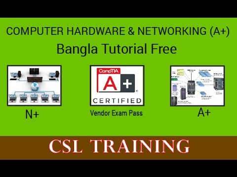 Computer Hardware Book In Bengali Pdf
