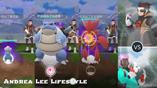 《Pokemon Go》挑戰火箭隊幹部亞洛的暗影寶貝龍 Team GO Rocket Leader Arlo Shadow Pokemon