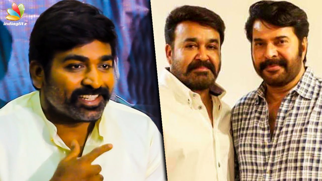 Vijay Sethupathi About kumbalangi Nights Movie | Marconi Mathayi Press Meet