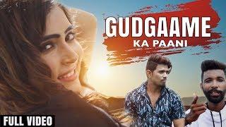 Gudgaame Ka Pani Harry & Starking | Divya Jangid | Baba Bhairupia | New Haryanvi songs