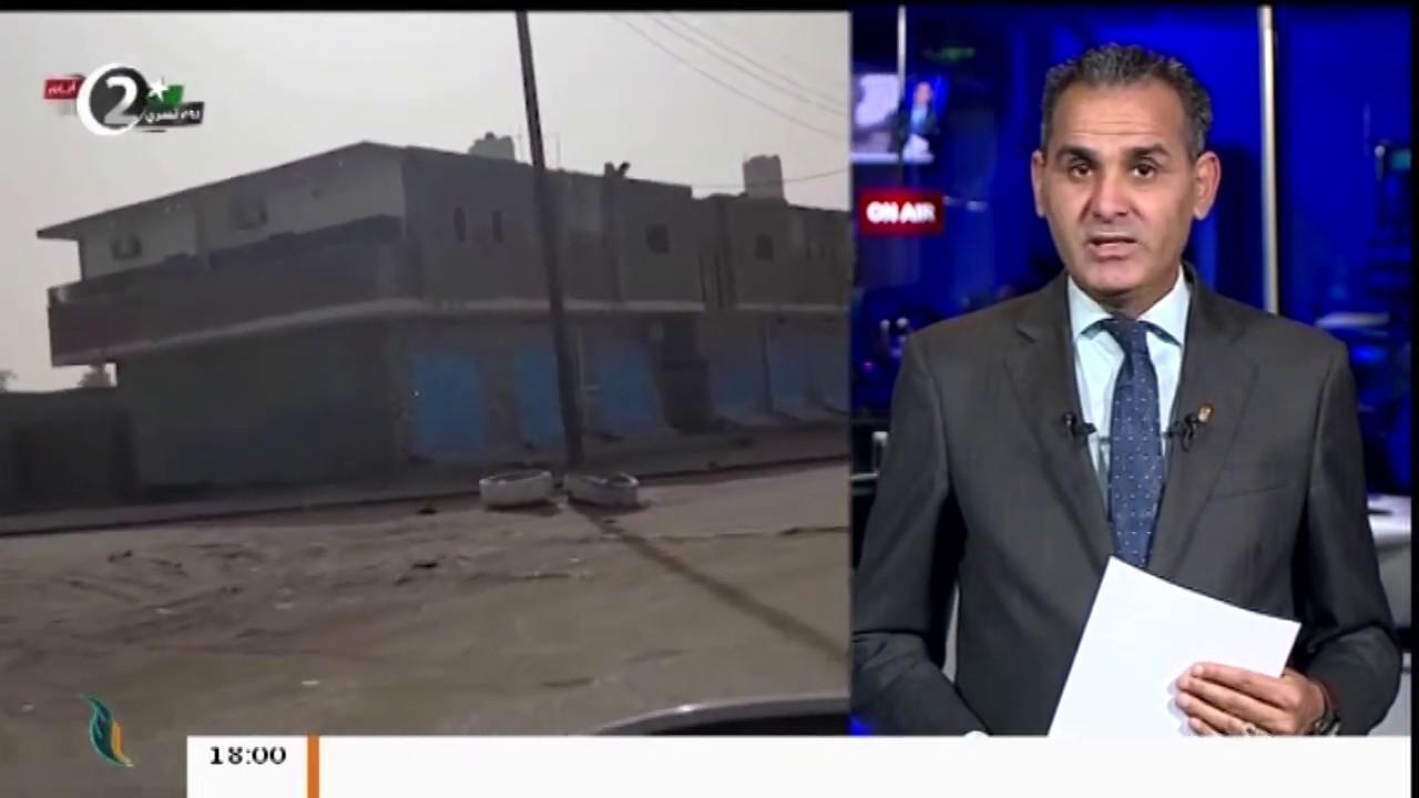 موجز أخبار الساعة 6 مساءً | 15 - 02 - 2019