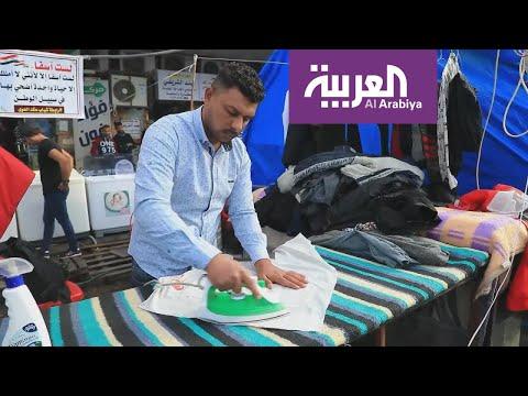خدمة فندقية مجانية للمتظاهرين في الناصرية بالعراق  - 19:59-2020 / 1 / 20