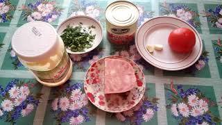 Питательный салат из ветчины и фасоли!