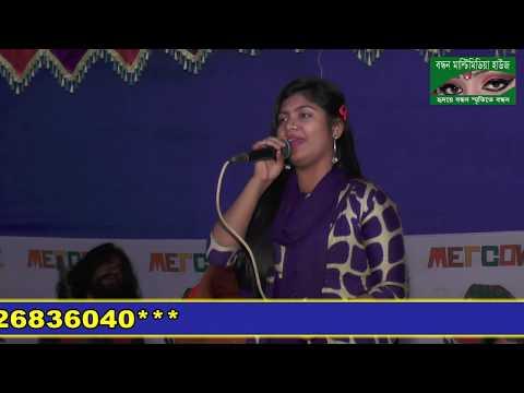 Priyanka Sarkar | Ami Kori Na Korite Parinai |  চোখের  জল ধরে রাখতে পারলনা I