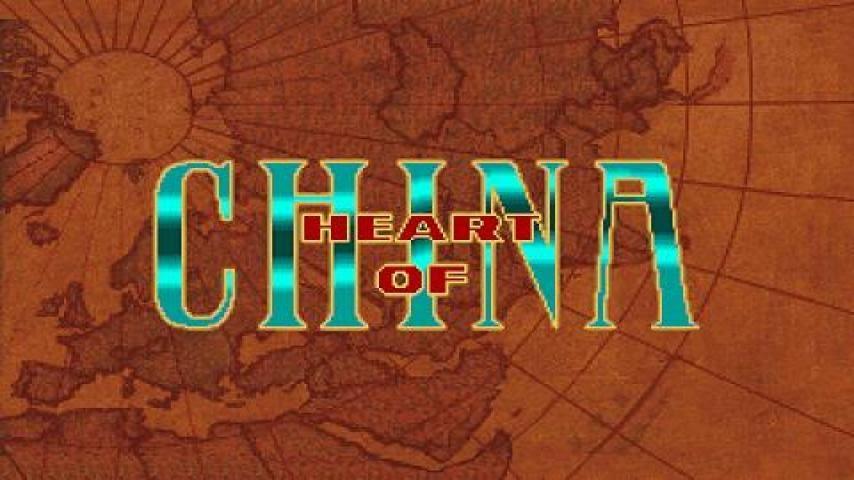 Abandonware games / heart of china.