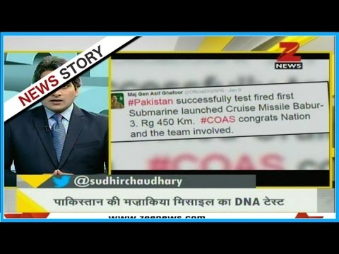 DNA: Uncertainty over authenticity of Pakistan's Babar-III cruise missile launch'