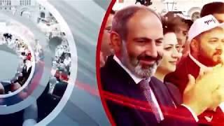 «Ազատություն» TV-ի լրատվական կենտրոն, 16-ը նոյեմբերի, 2018
